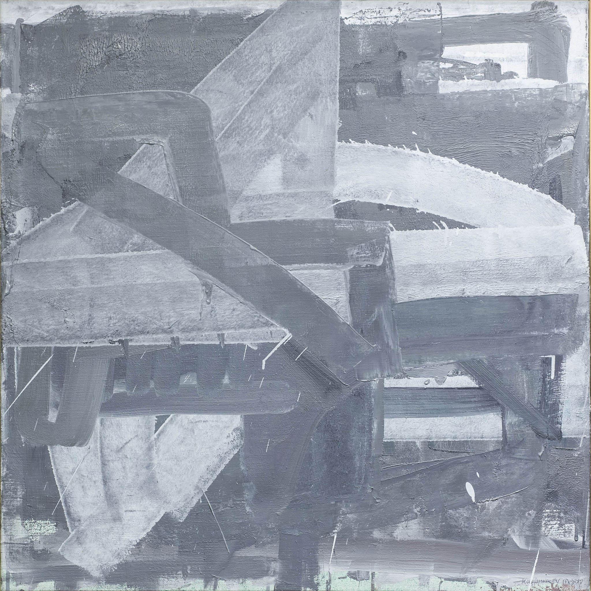 """משה קופפרמן, """"ללא כותרת"""", 1984, שמן על בד, 80x80 ס""""מ"""