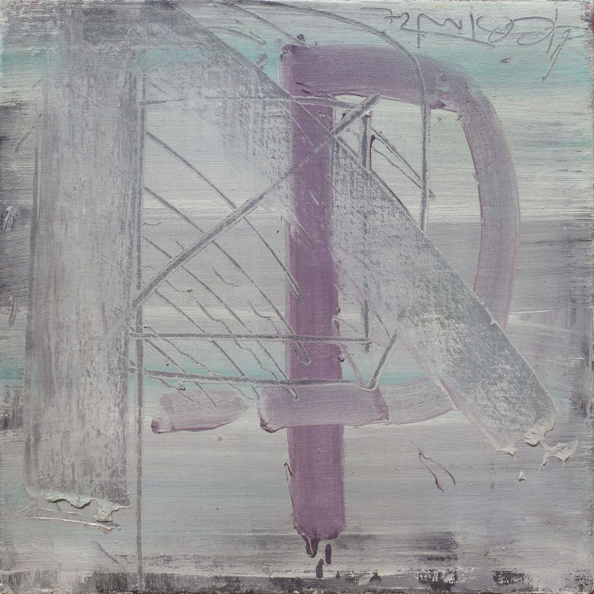 """משה קופפרמן, """"ללא כותרת"""", 1972, שמן על בד, 40x40 ס""""מ"""