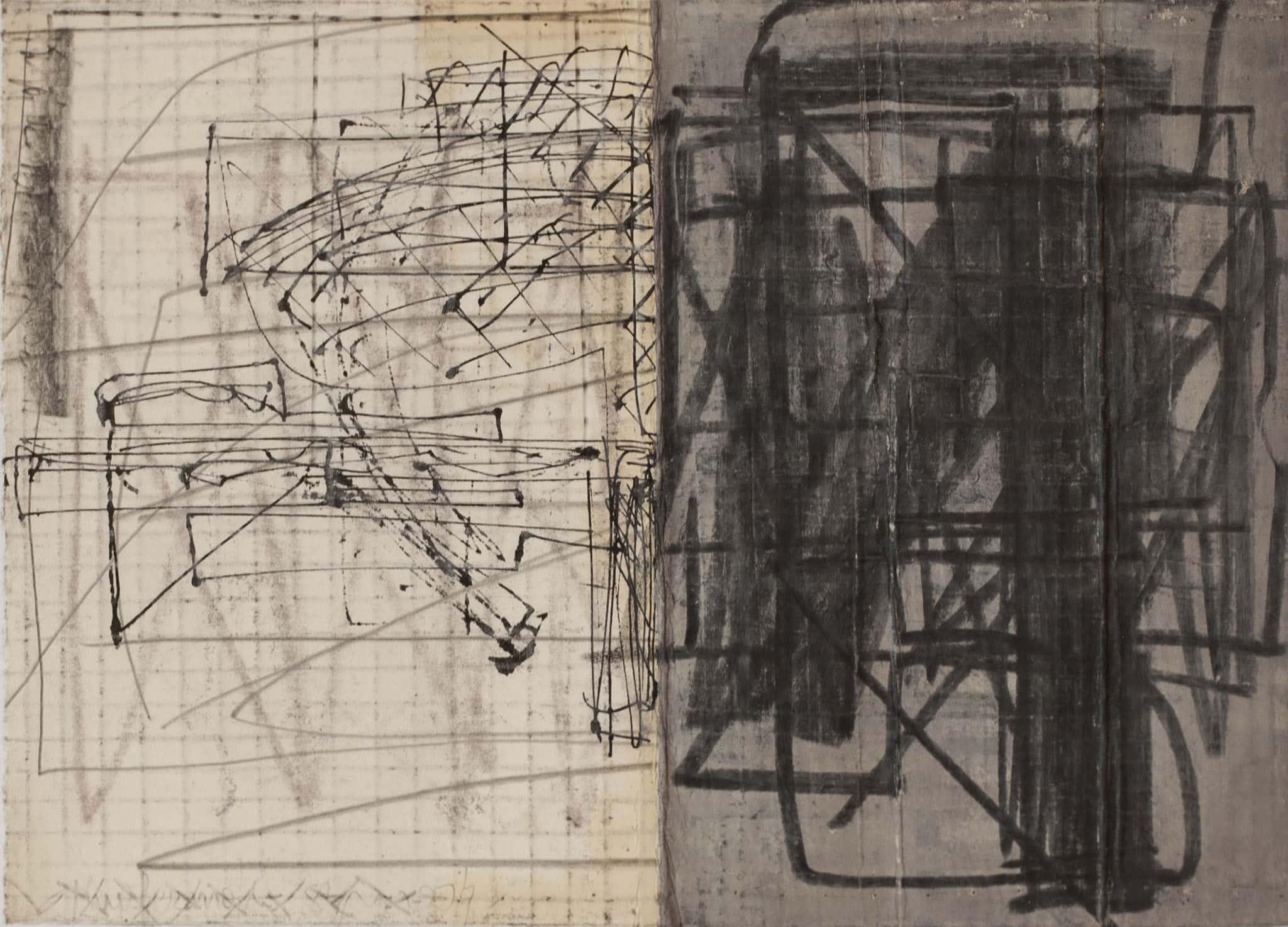 """משה קופפרמן, """"ללא כותרת"""", 1984, טכניקה מעורבת על נייר, 25x18 ס""""מ"""