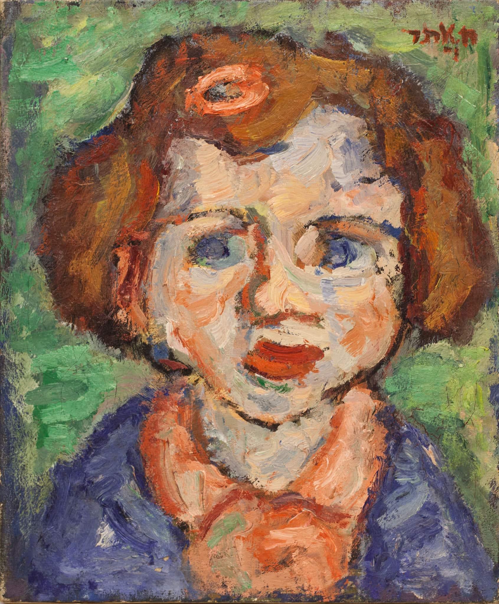 """חיים אתר, """"ילדה"""", 1951-2, שמן על בד, 38x46 ס""""מ"""