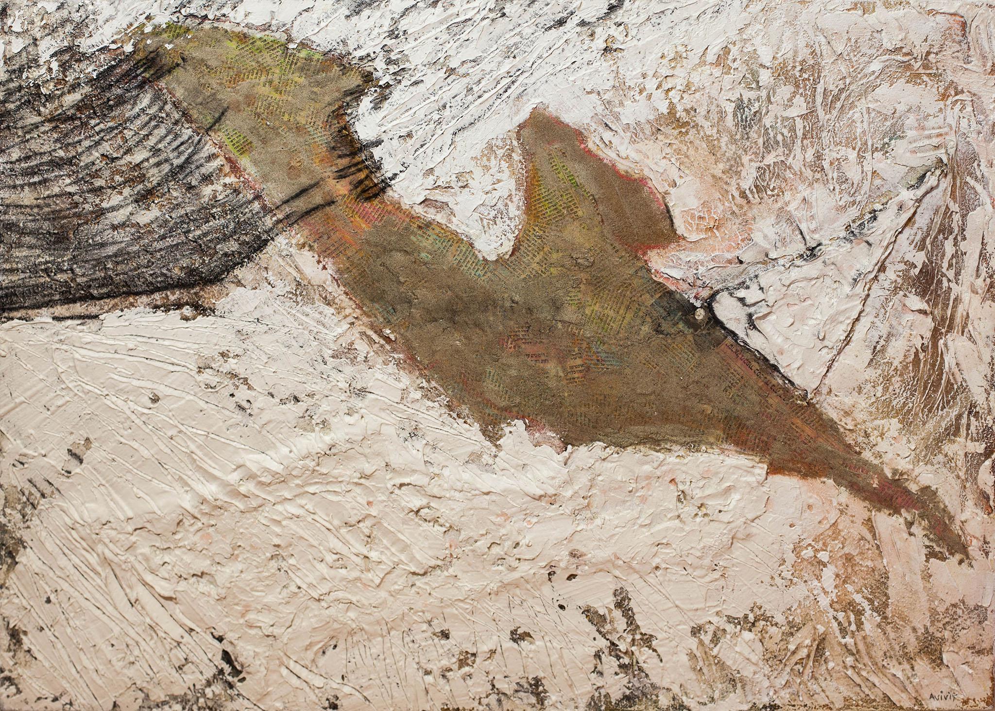 """אביבית בלס ברנס, """"שביל באמצע"""", 2005, אקריליק, קולאז' וטכניקה מעורבת על בד, 75x105 ס""""מ"""