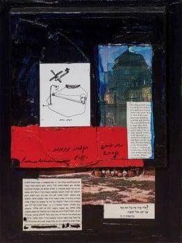 """פנחס כהן גן, 1996, """"הקפאת נחמות"""", מדיה מעורבת על דיקט מוצמד לבד, 30x40 ס""""מ"""
