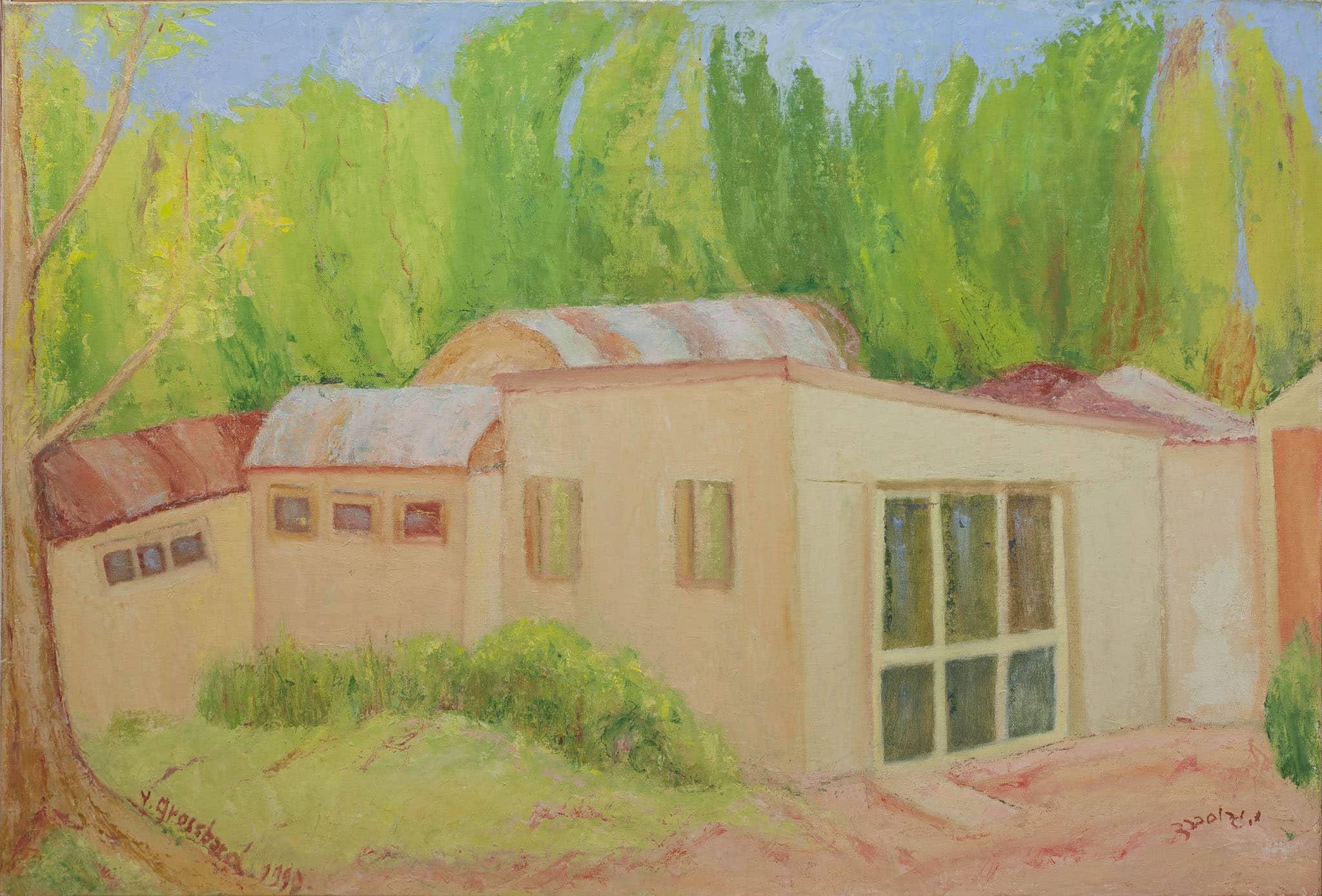 """יהושע גרוסברד, """"פרדס חנה"""", 1990, שמן על לוח בד, 61x90 ס""""מ"""