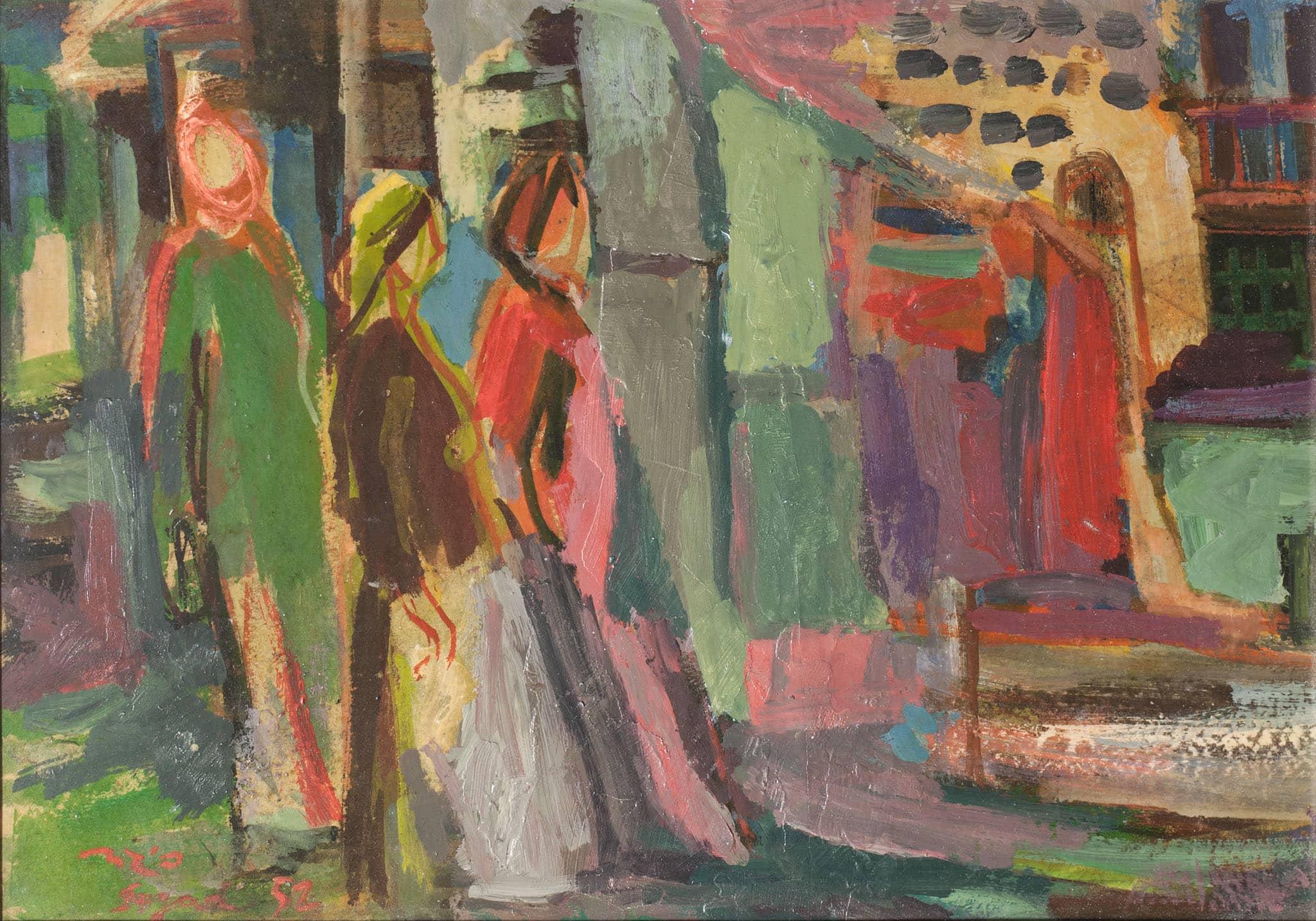 """אליהו סיגד, 1952, שמן וגואש על נייר מוצמד לעץ, 28x40 ס""""מ"""