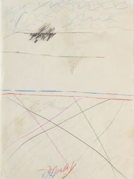 """נחום טבת, 1971, עפרונות צבעוניים על נייר, 32x24 ס""""מ"""