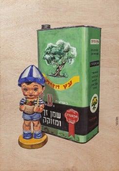 """יואל גילינסקי, אקריליק על עץ, 35x50 ס""""מ"""