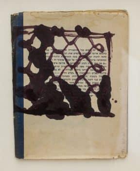 """ציבי גבע, """"כאפייה"""", 1999, שמן על כריכת ספר, 17x13 ס""""מ"""