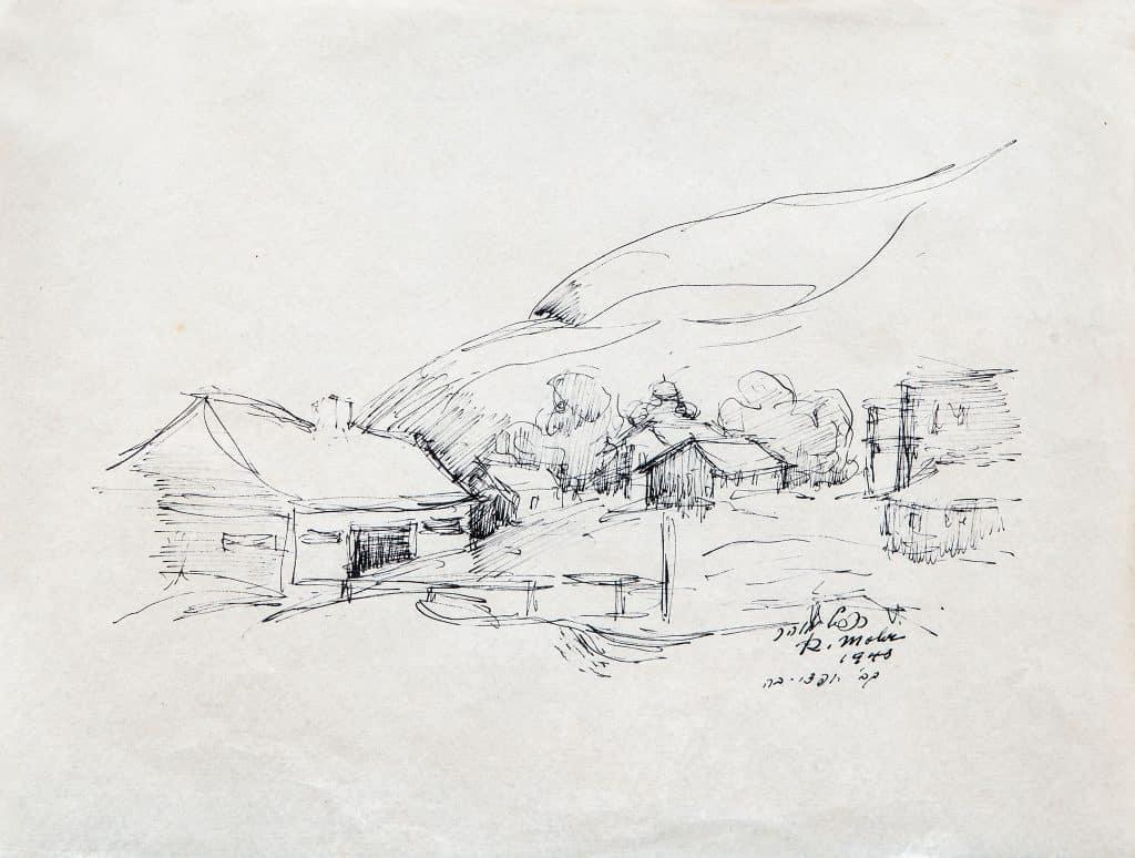 """רפאל מוהר, """"קיבוץ חפציבה"""", 1948, דיו על נייר, 20x26 ס""""מ"""