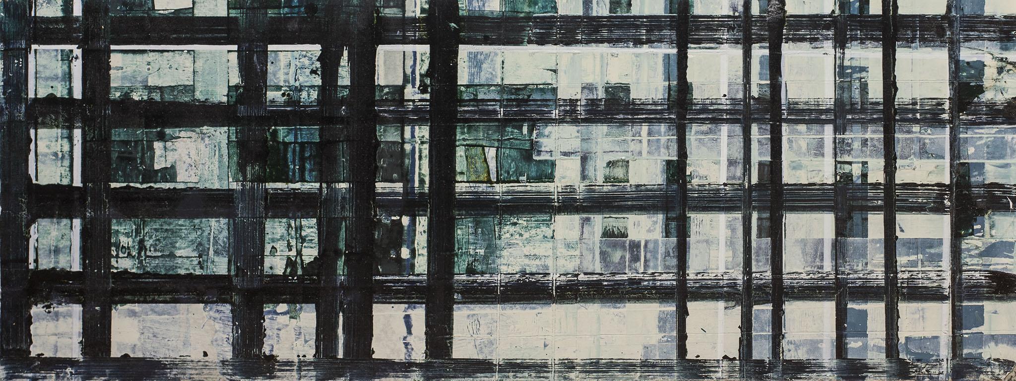 """עופרי מרום, 2008, שמן על קרטון, 30x80 ס""""מ"""