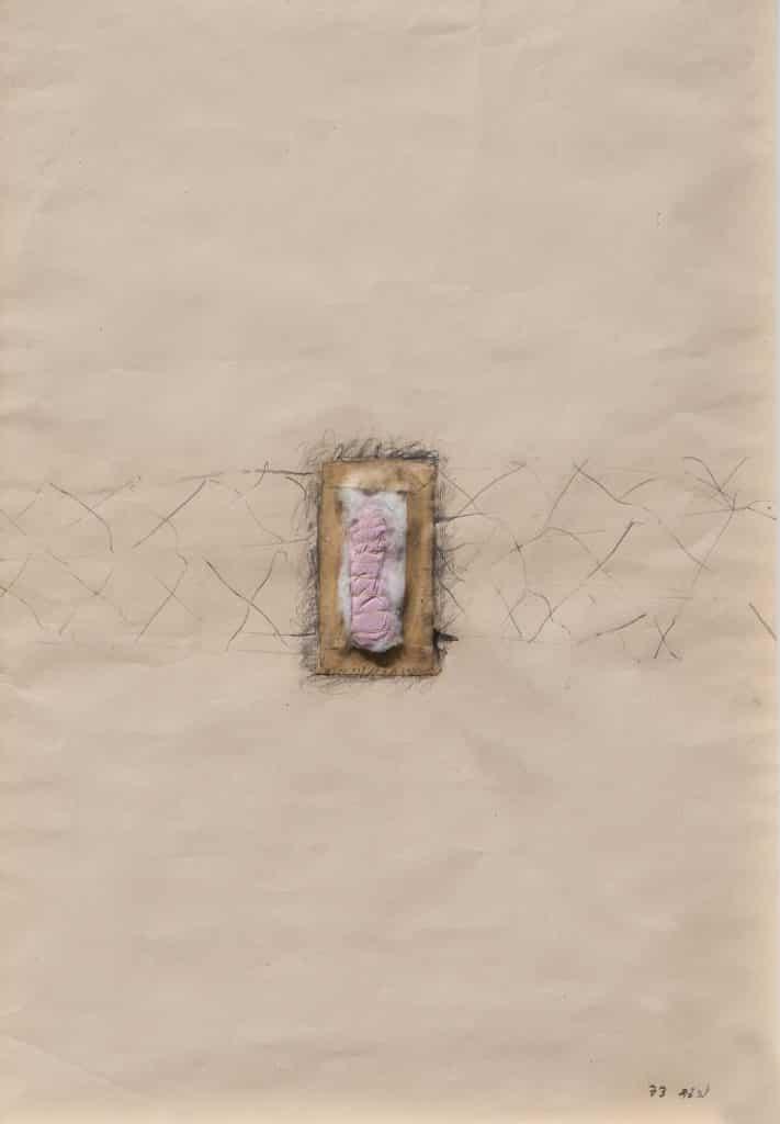 """יוכבד וינפלד, 1973, אסמבלאז' על נייר, 61x42 ס""""מ"""