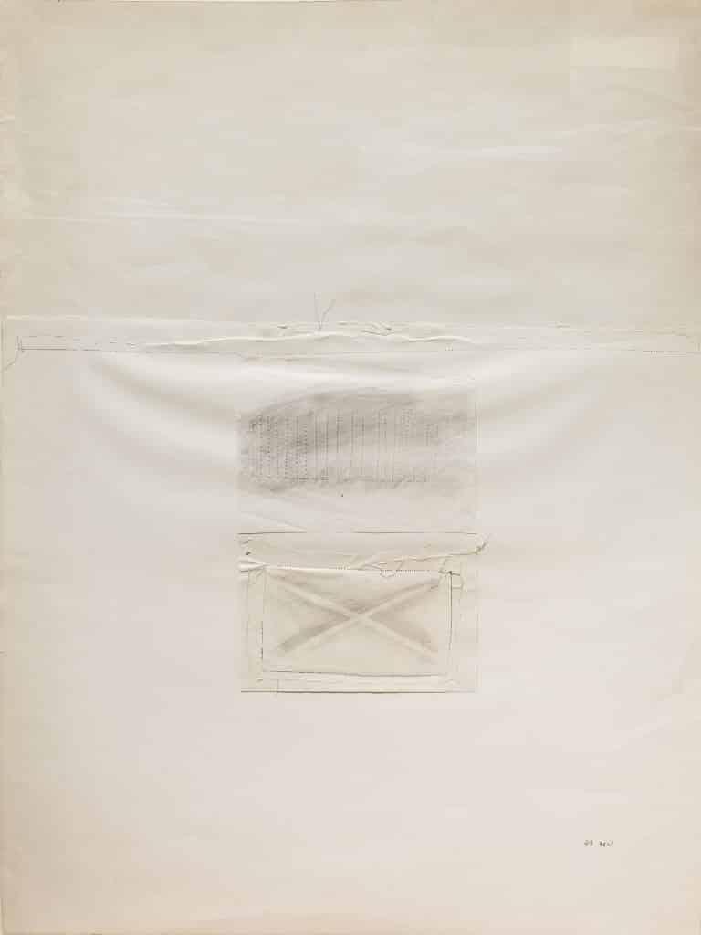 """יוכבד ויינפלד, 1973, טכניקה מעורבת על נייר, 63x84 ס""""מ"""