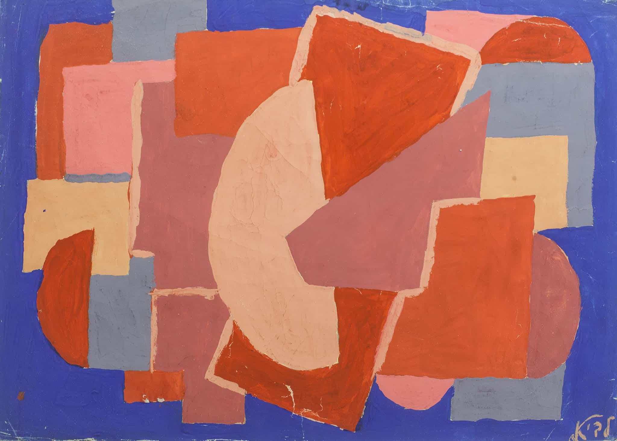 """רפי לביא, """"קומפוזיציה מס' 98"""", 1955, גואש על נייר, 35x25 ס""""מ"""