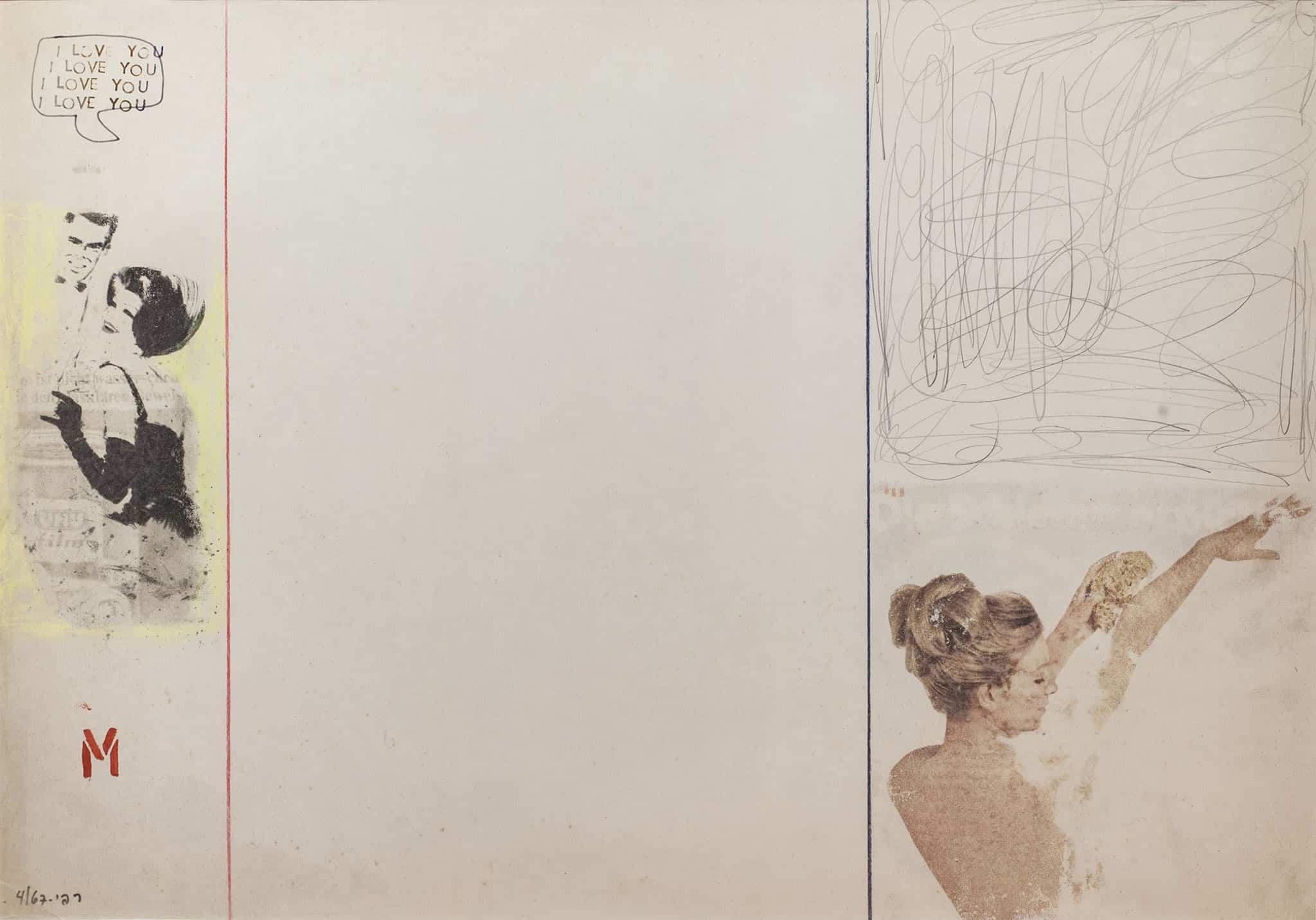 """רפי לביא, 1967, טכניקה מעורבת על נייר, 70x50 ס""""מ"""