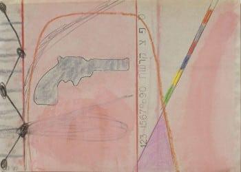 """רפי לביא, 1968, טכניקה מעורבת על נייר, 28x20 ס""""מ"""