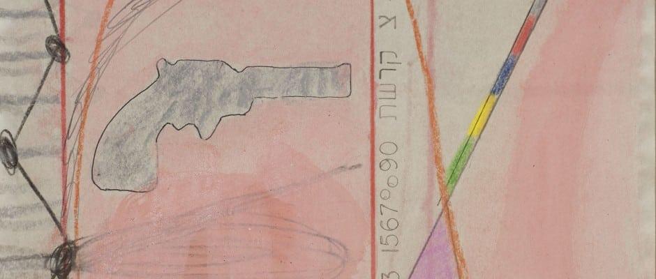 רפי לביא, 1968, טכניקה מעורבת על נייר, 28x20 ס