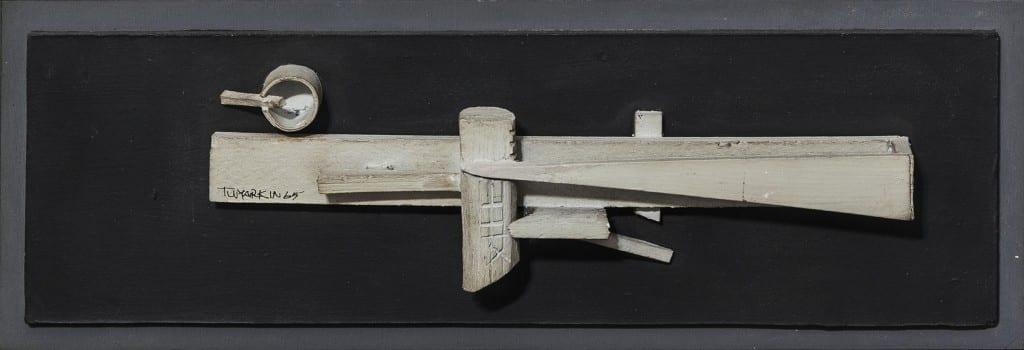 """יגאל תומרקין, """"מתווה לפסל"""", 1965, קרטון ביצוע על עץ, 13x11 ס""""מ"""