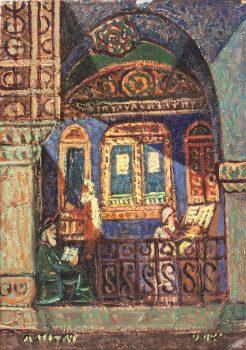 """יצחק אמיתי, """"בית הכנסת הספרדי בצפת"""", שמן על בד, 38x54 ס""""מ"""