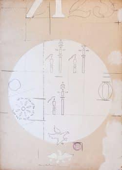 """הנרי שלזניאק, 1971, טכניקה מעורבת על נייר, 50x70 ס""""מ"""