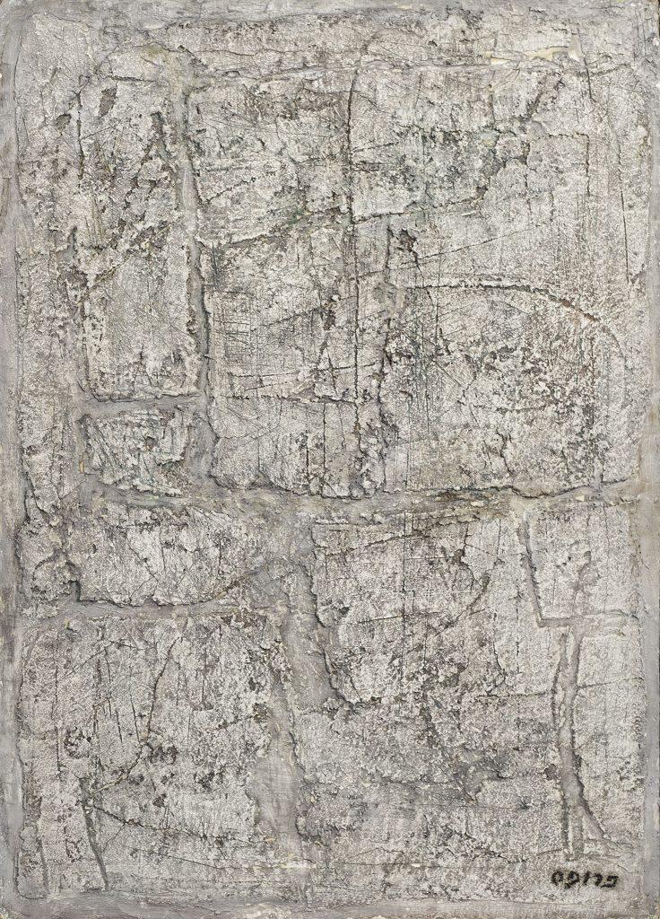 """משה פרופס, """"ללא כותרת"""", שמן על בד, 51x71 ס""""מ"""