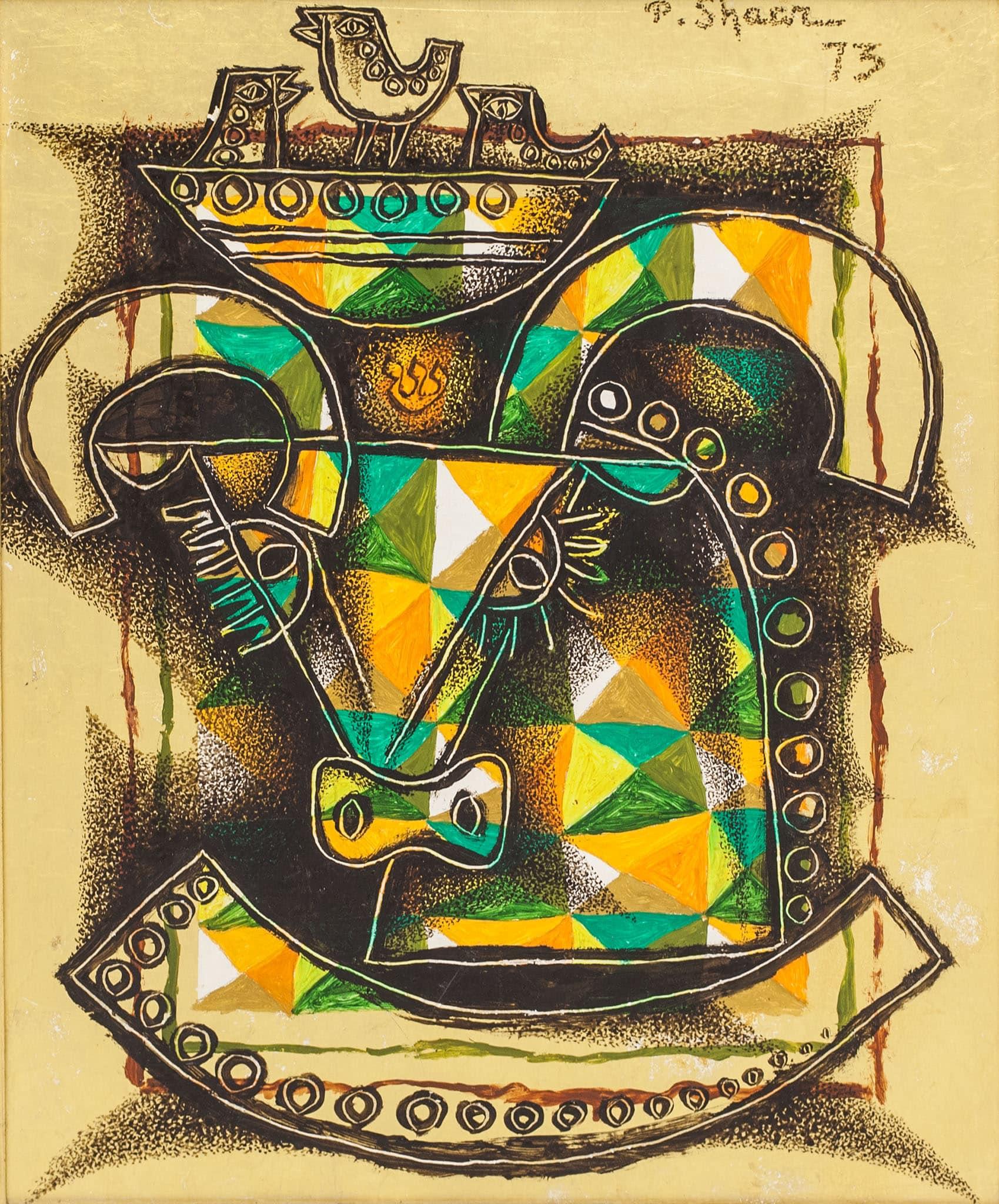"""פנחס שער, 1973, מדיה מעורבת על נייר מוצמד לבד, 39x47 ס""""מ"""