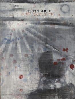 """מיכל נאמן, """"מעשה מרכבה"""",  2000, שמן על בד מוצמד לקרטון, 30x40 ס""""מ"""