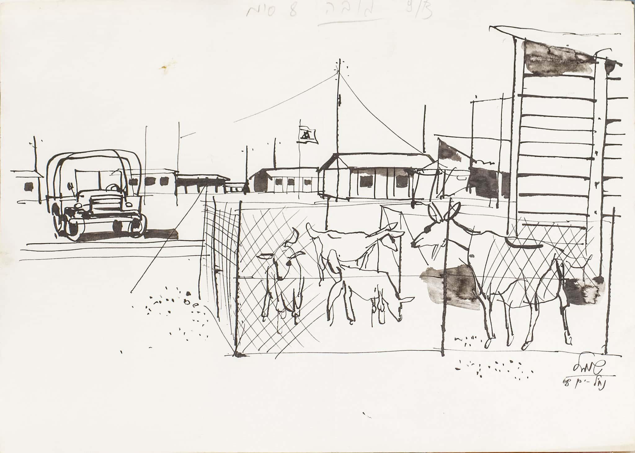 """שמואל כץ, """"נח""""ל ים"""", 1968, דיו על נייר, 35x25 ס""""מ"""