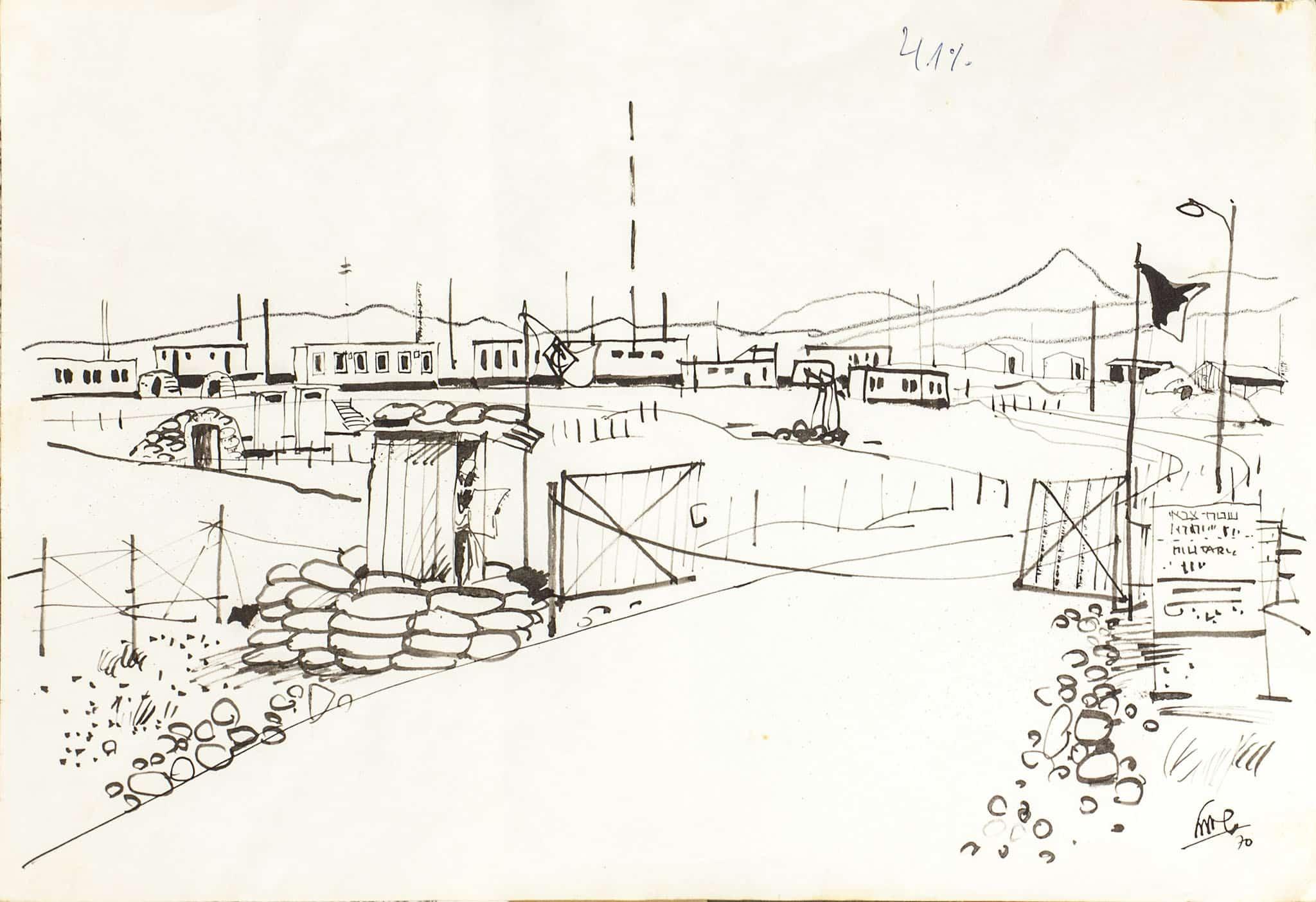 """שמואל כץ, """"שטח צבאי"""", 1970, דיו על נייר, 35x24 ס""""מ"""