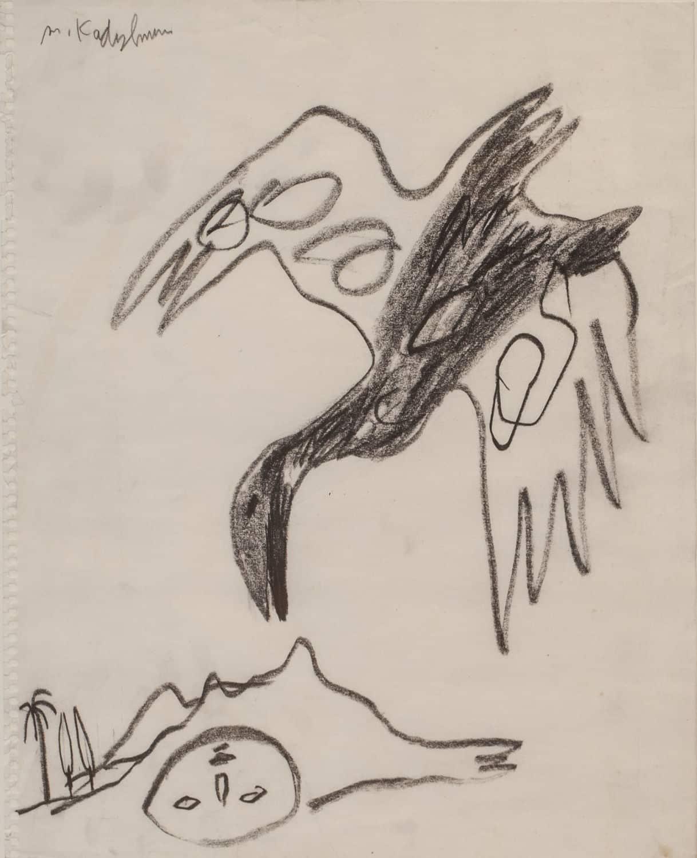 """מנשה קדישמן, """"עקידה/פרומתיאוס"""", פחם על נייר, 35x43 ס""""מ"""