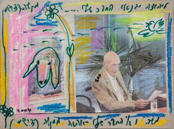 """מנשה קדישמן, """"משה וחצי"""", קולאז' ופנדה על נייר"""