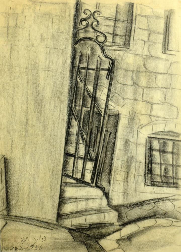 """ציונה תג'ר, """"שער בצפת"""", פחם על נייר, 49x36 ס""""מ"""