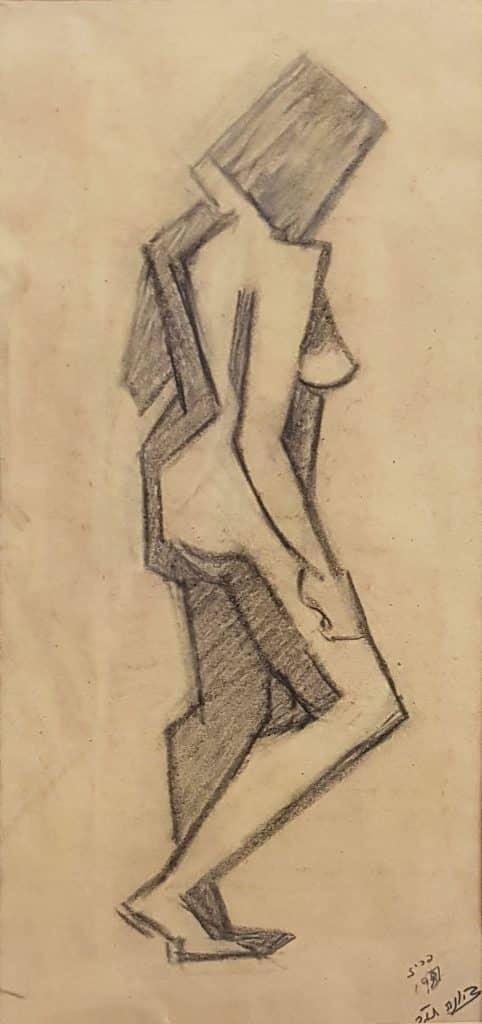 """ציונה תג'ר, """"אטיוד של עירום"""", 1924, עיפרון על נייר, 39x17 ס""""מ"""