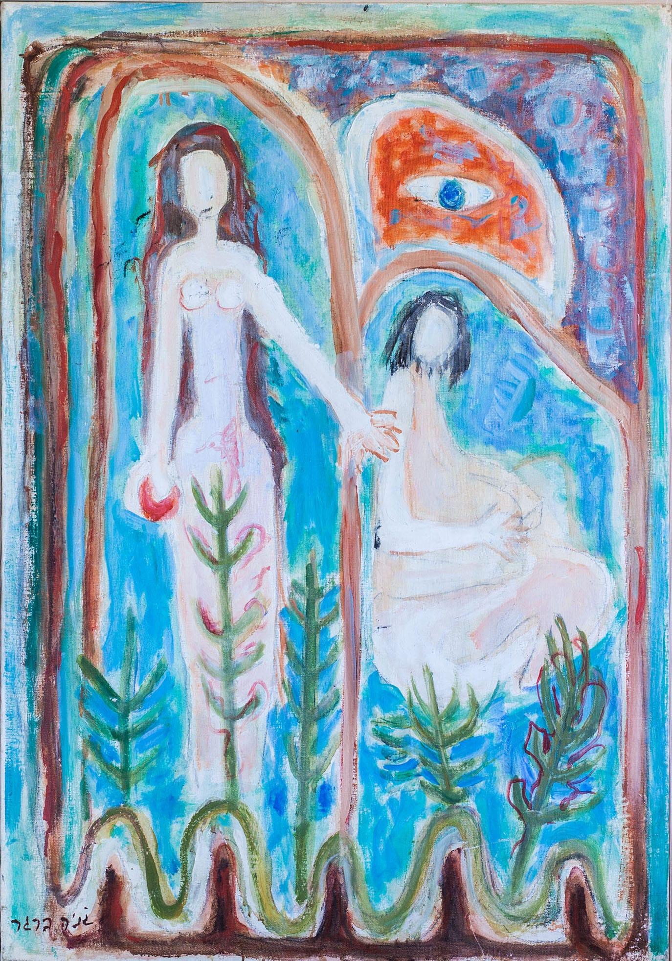 """""""אדם וחווה"""", שמן על בד, 92x66 ס""""מ"""
