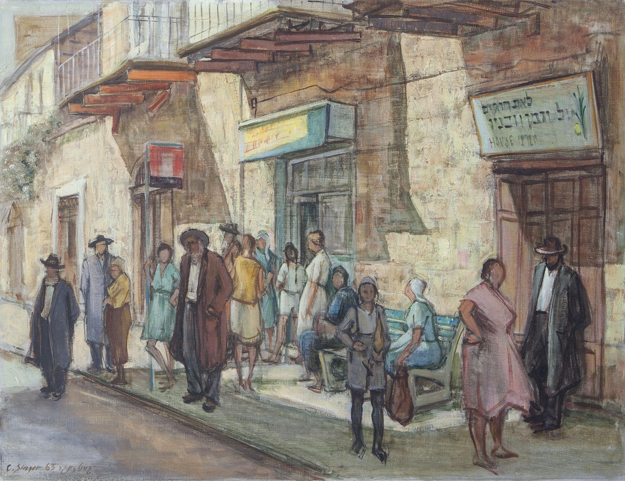 """קורט זינגר, """"בהמתנה לאוטובוס"""", 1963, שמן על בד, 75x56 ס""""מ"""