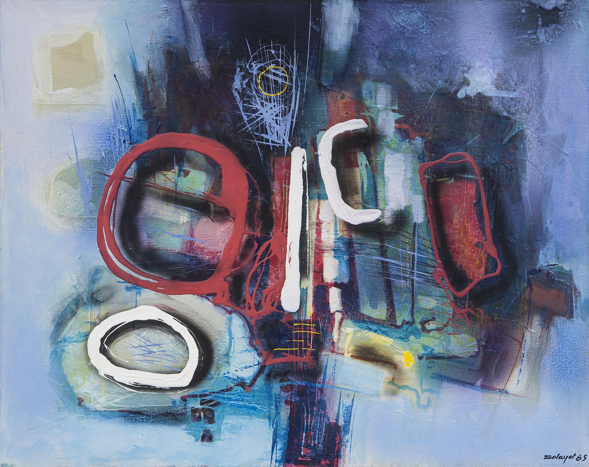 """נסים זלאיט, 1985, שמן על בד, 92x73 ס""""מ"""